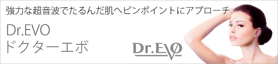 Dr.EVO